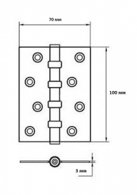 A010-C 100x70x3- 4BB P.CHROME
